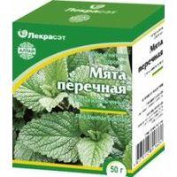 myata-list-lekra-set_1b10db7935c933e_200x200