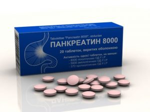 pankreatin-5